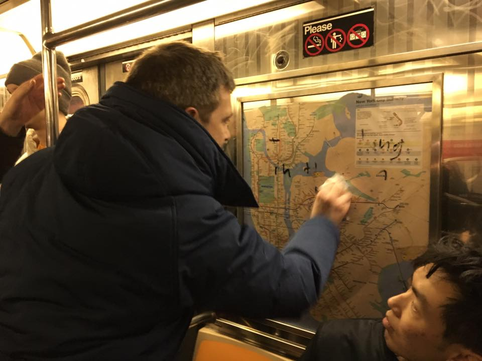 New Yorkers Saw Swastikas in a Subway Car They Got to Work